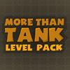 Повече от танк