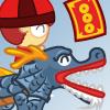 Годината на дракона